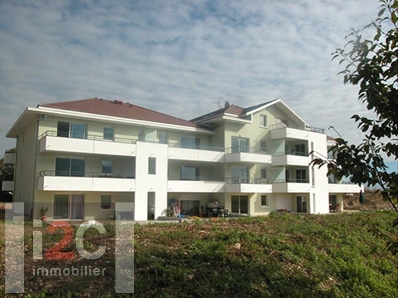 Vendita appartamento Cessy 630000€ - Fotografia 1