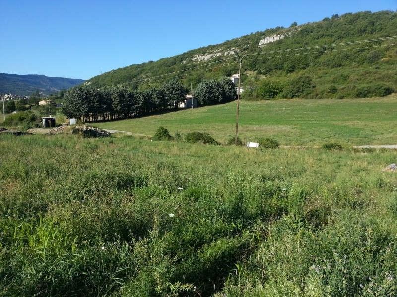 Vente terrain Chomérac 115000€ - Photo 2