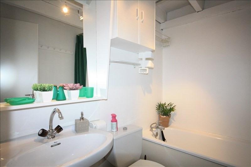 Vente appartement Vielle aure 77000€ - Photo 7