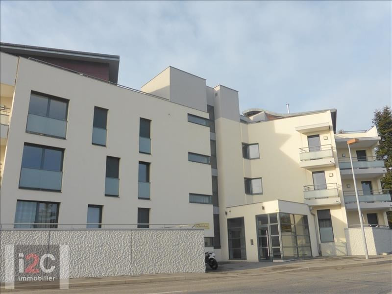 Location appartement Prevessin-moens 1 560€ CC - Photo 1