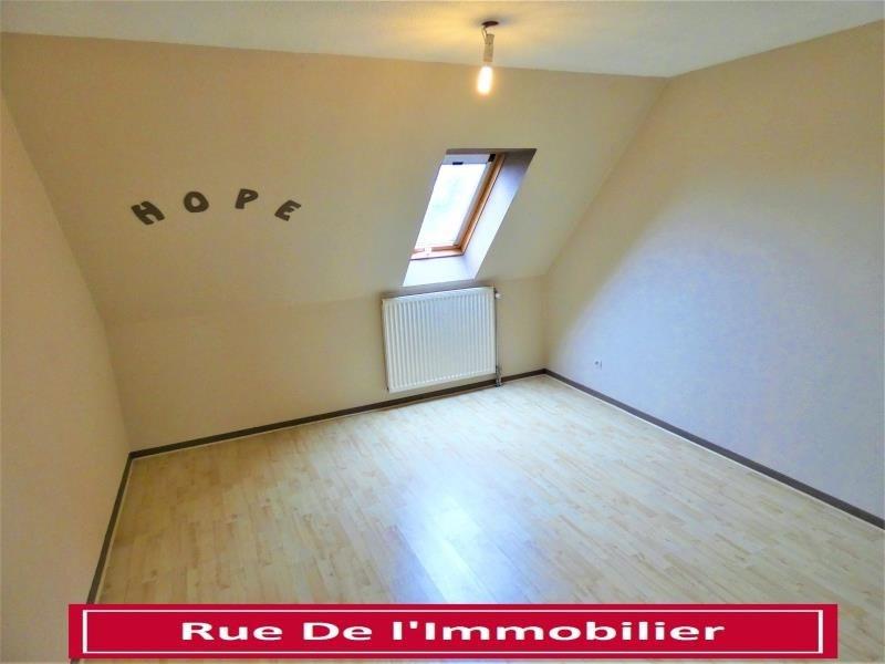 Vente appartement Schirrhoffen 159650€ - Photo 3
