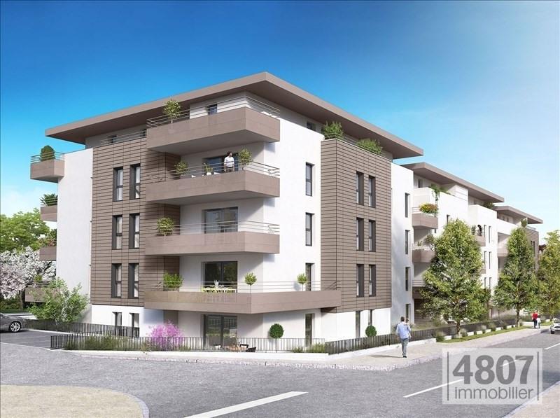 Vente appartement La roche sur foron 238000€ - Photo 1