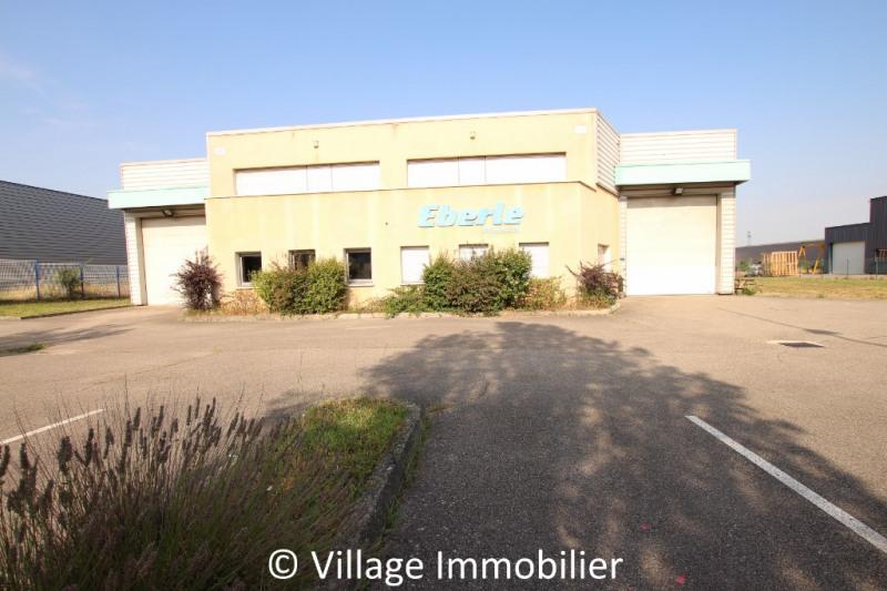 Location bureau Corbas 950€ HC - Photo 10
