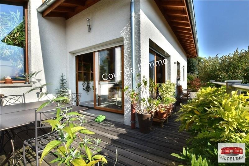 Vendita casa Viuz en sallaz 515000€ - Fotografia 1