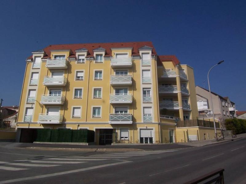 Location appartement Arpajon 803€ CC - Photo 10