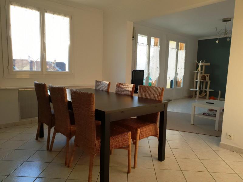 Vente appartement Loyettes 147000€ - Photo 2