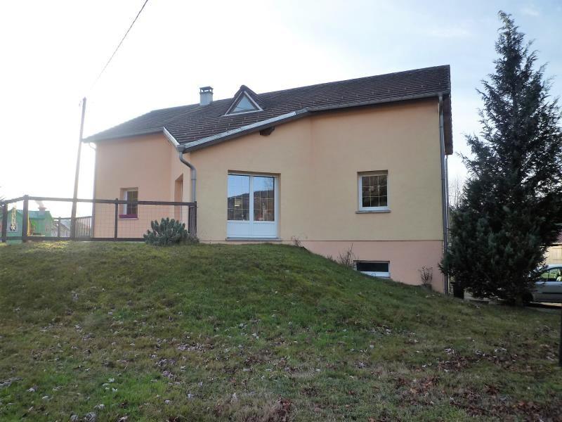 Vente maison / villa Le menil 201900€ - Photo 6