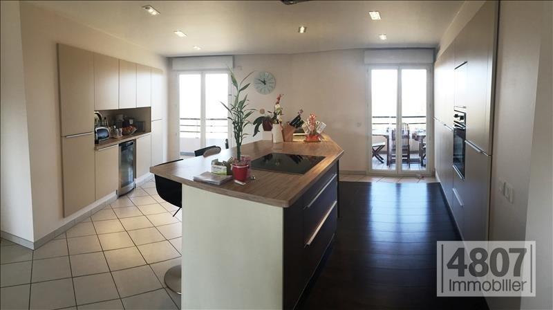 Vente de prestige appartement Saint julien en genevois 700000€ - Photo 1