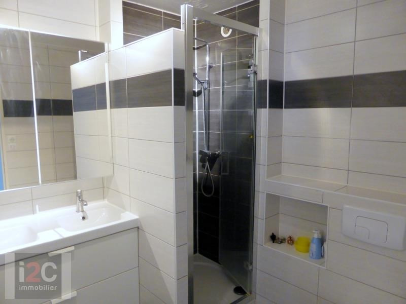 Vente appartement St genis pouilly 330000€ - Photo 5