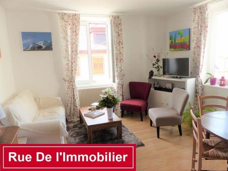 Vente appartement Saverne 132680€ - Photo 1