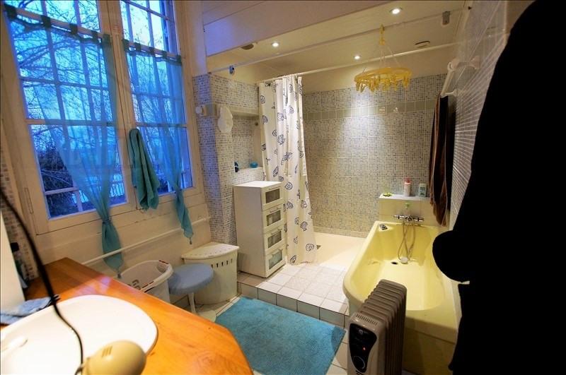 Vente maison / villa Rouffignac de sigoules 318000€ - Photo 4