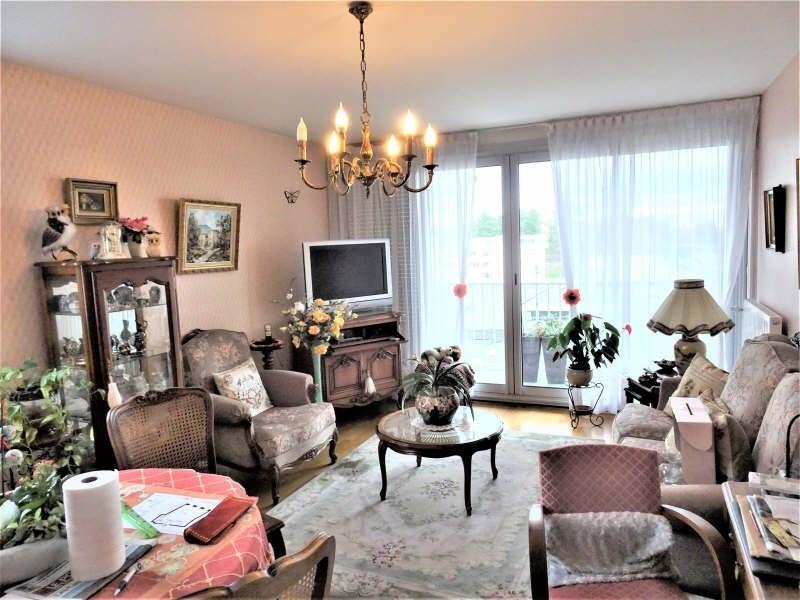 Vente appartement Limoges 72000€ - Photo 7