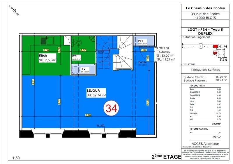 Vente appartement Blois 198000€ - Photo 3