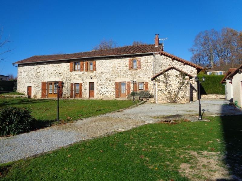 Vente maison / villa Royeres 255000€ - Photo 5