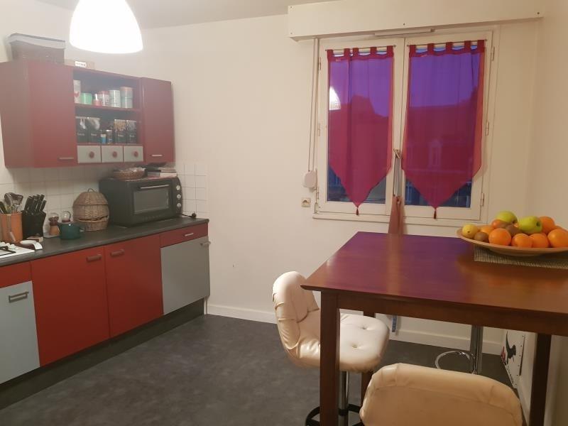 Location appartement St brieuc 530€ CC - Photo 6