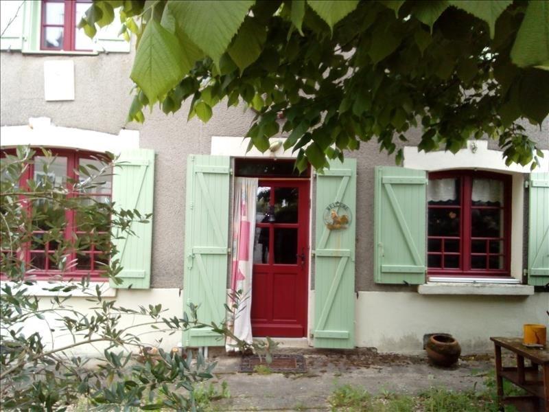 Sale house / villa La porcherie 77000€ - Picture 2