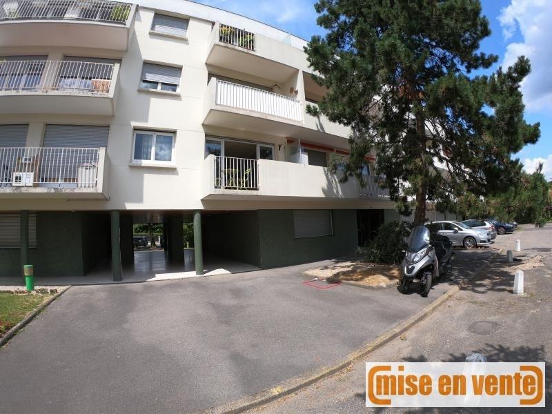 Vente appartement Champigny sur marne 269000€ - Photo 7
