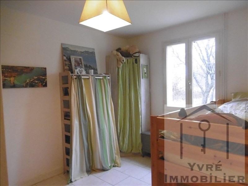 Vente maison / villa Courceboeufs 240450€ - Photo 14