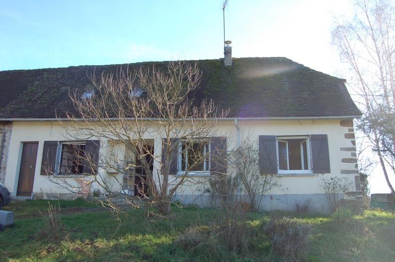 Vente maison / villa St priest ligoure 55000€ - Photo 2