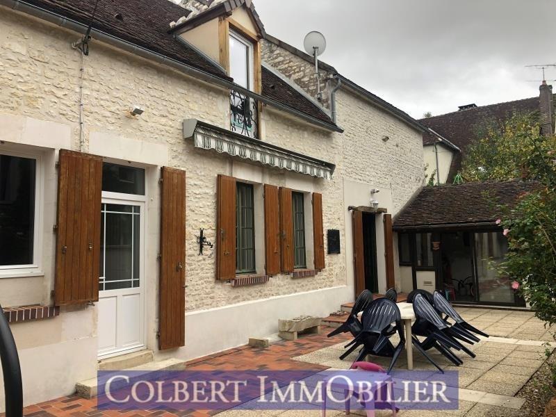 Vente maison / villa Epineau les voves 144450€ - Photo 2