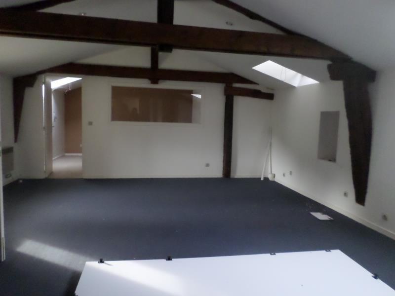Vente maison / villa Civaux 53000€ - Photo 6