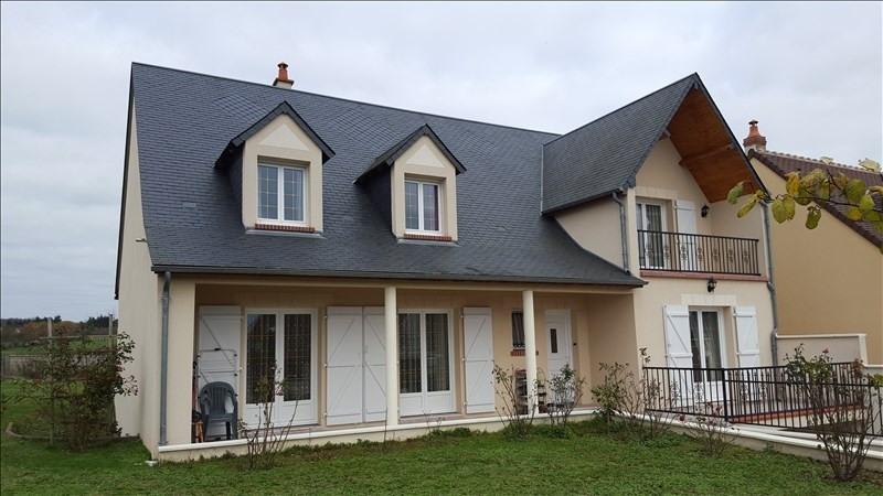 Vente maison / villa Vendome 284000€ - Photo 1