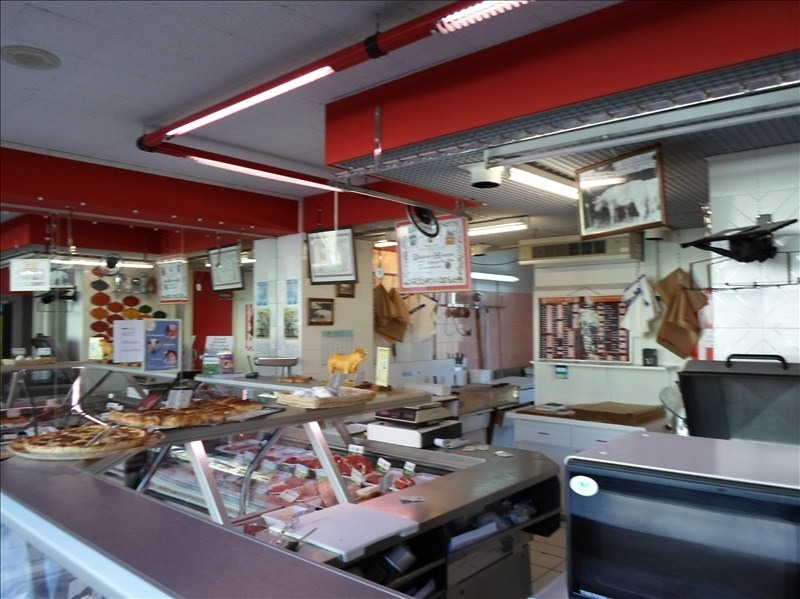 Vente fonds de commerce boutique Nevers 41 000€ - Photo 2