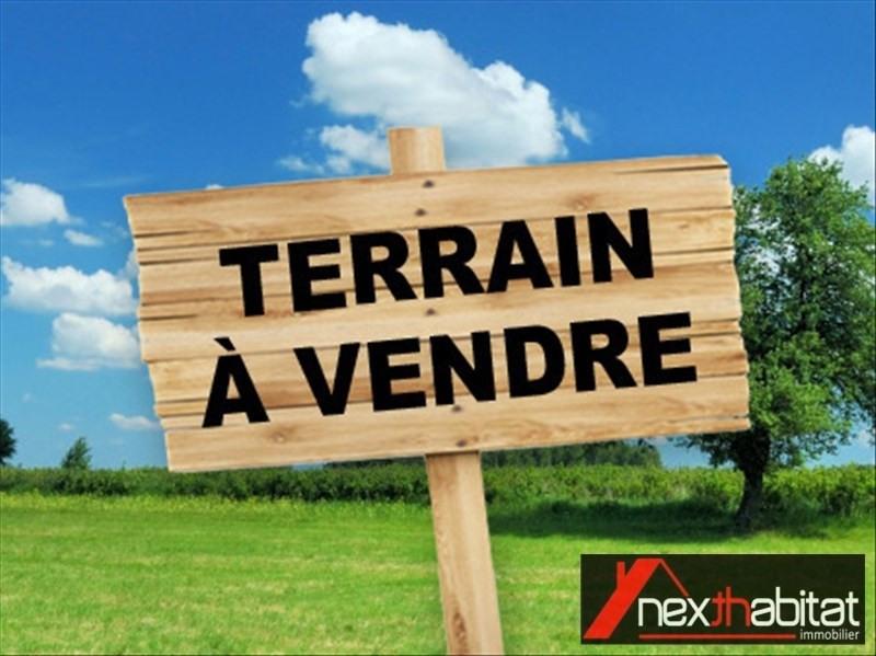 Vente terrain Vaujours 208000€ - Photo 1