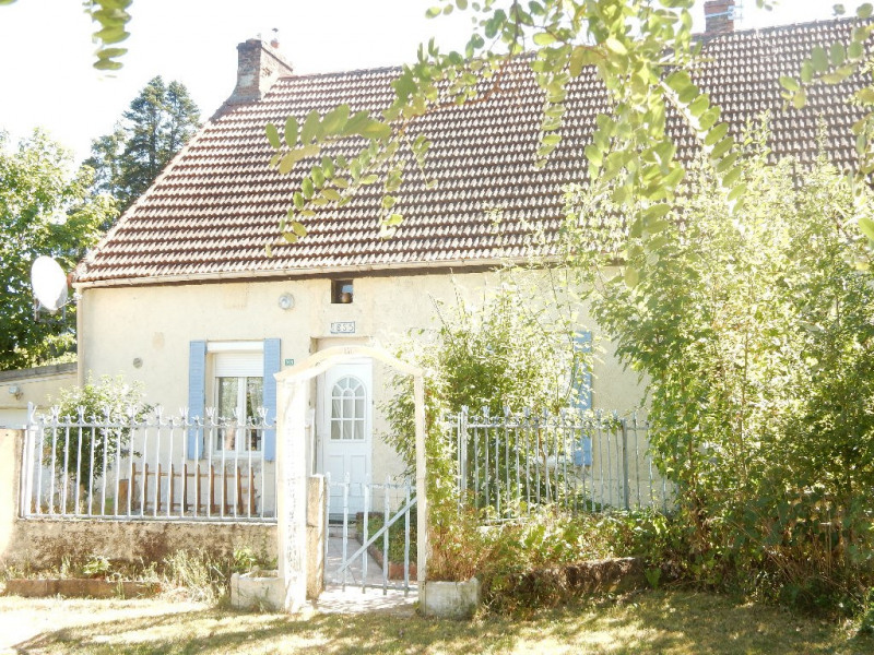 Vente maison / villa Commentry 59 000€ - Photo 4
