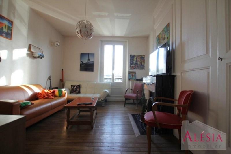 Sale apartment Châlons-en-champagne 118400€ - Picture 4