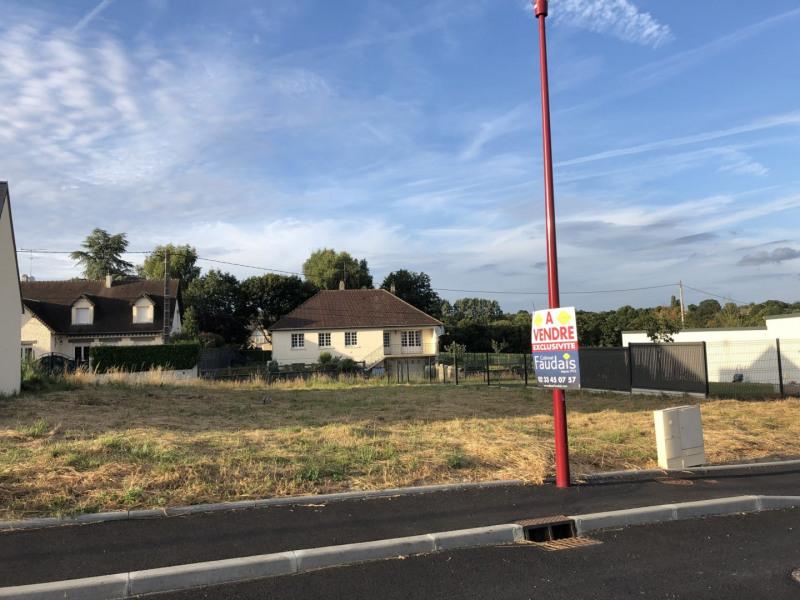 Verkoop  stukken grond Torigni sur vire 29800€ - Foto 1