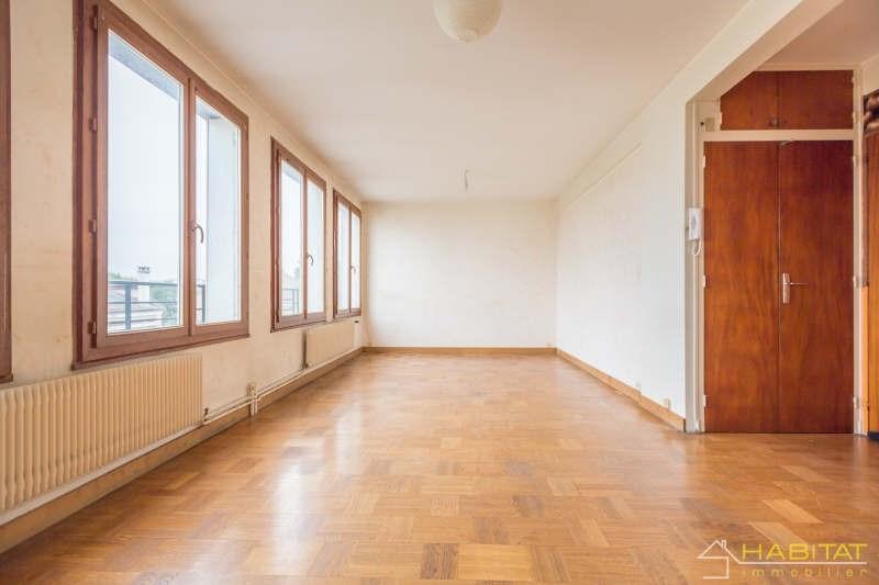 Sale apartment Noisy le sec 212000€ - Picture 2