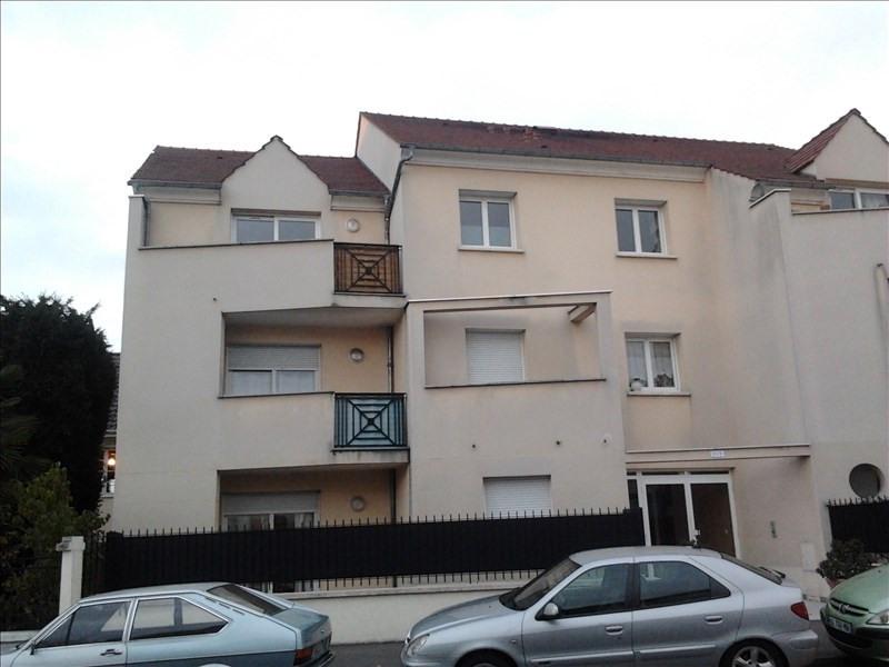 Location appartement Savigny sur orge 575€ CC - Photo 2