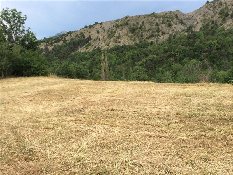 Vente terrain Vitrolles 61190€ - Photo 1