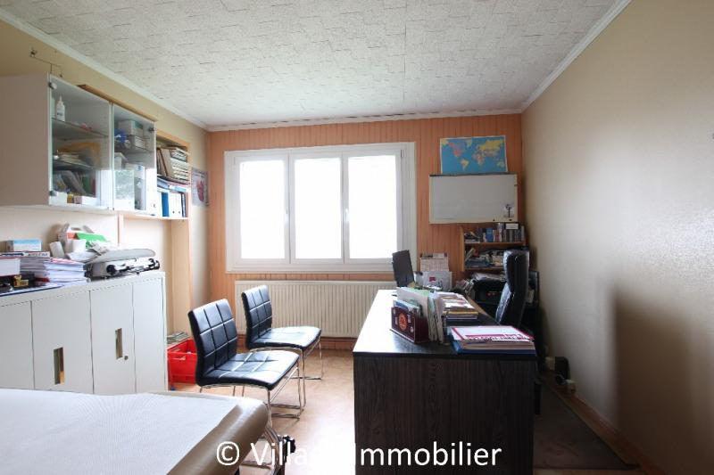 Vente appartement St priest 115000€ - Photo 2
