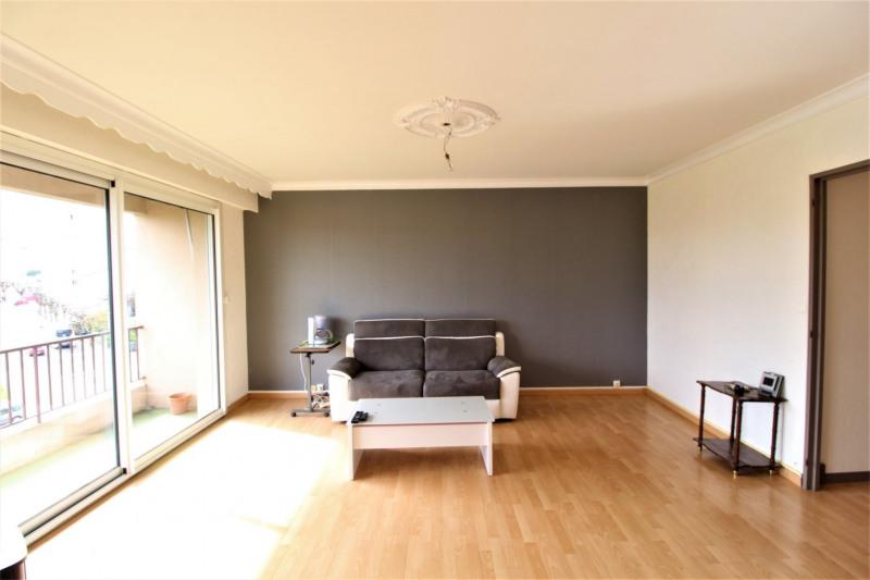 Vente appartement Limoges 124200€ - Photo 2