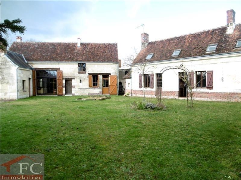 Vente maison / villa Montoire sur le loir 181000€ - Photo 1