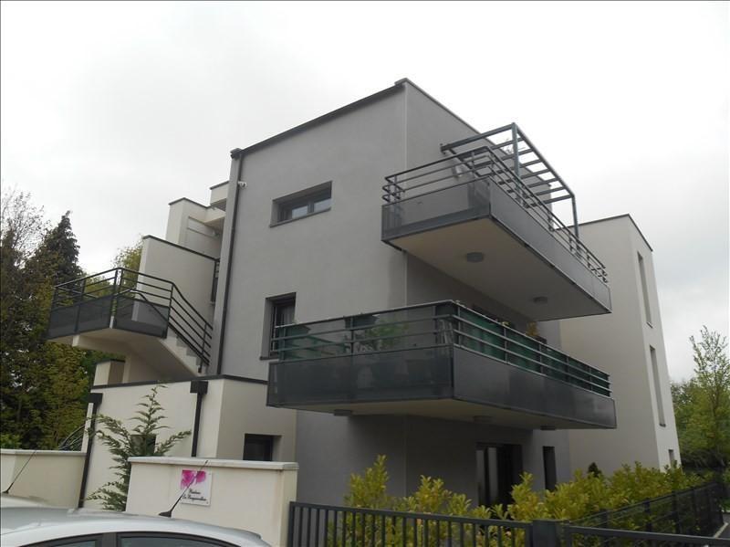 Location appartement St andre les vergers 610€ CC - Photo 7