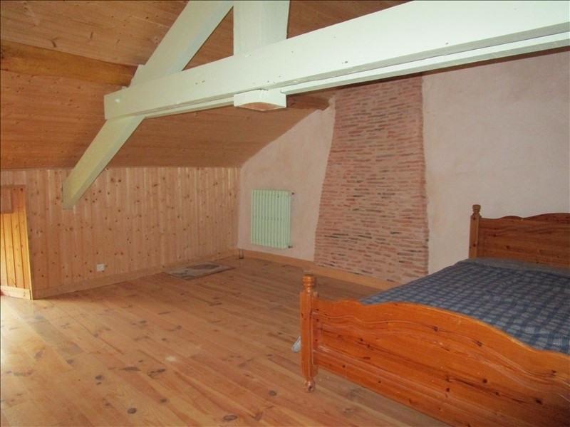 Vente maison / villa St severin d'estissac 81500€ - Photo 5