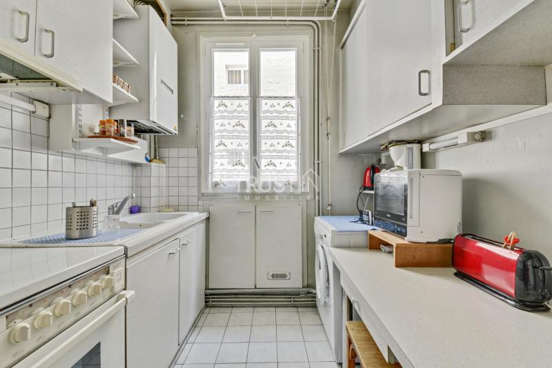 Vente appartement Paris 15ème 540000€ - Photo 12