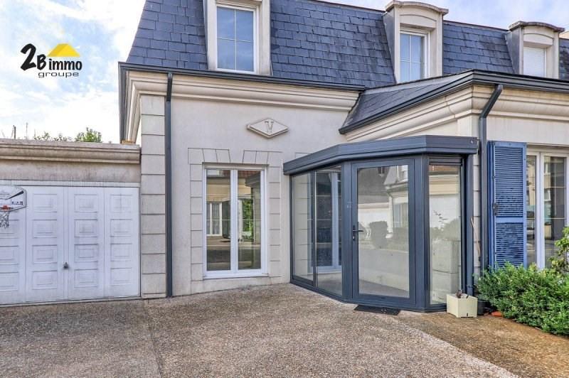 Vente maison / villa Thiais 440000€ - Photo 1