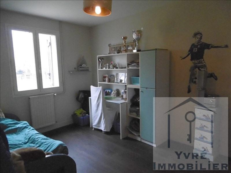 Vente maison / villa Courceboeufs 231000€ - Photo 15