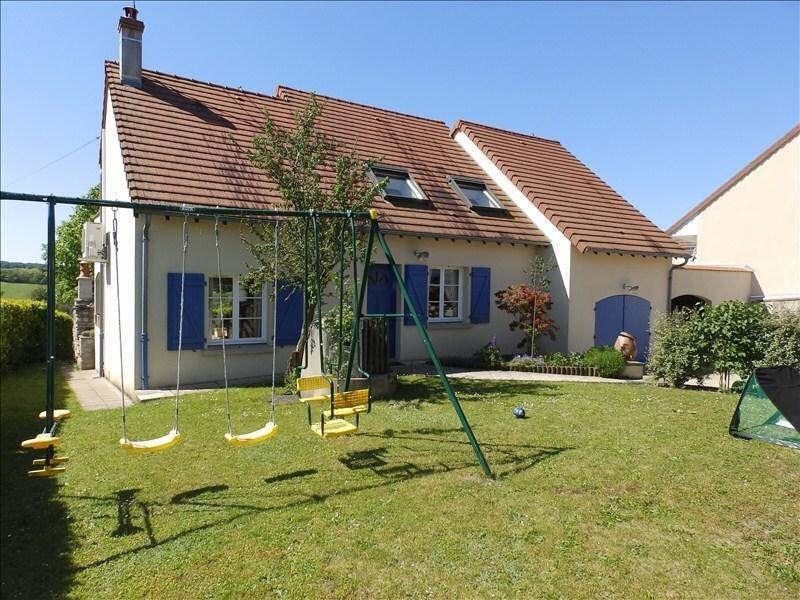Verkauf haus Gouise 165000€ - Fotografie 1