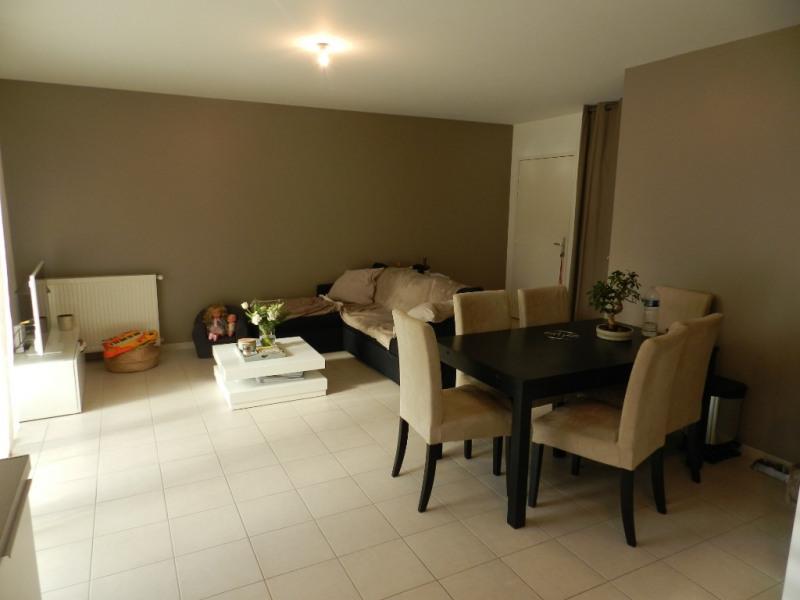 Vente appartement Sautron 194250€ - Photo 2
