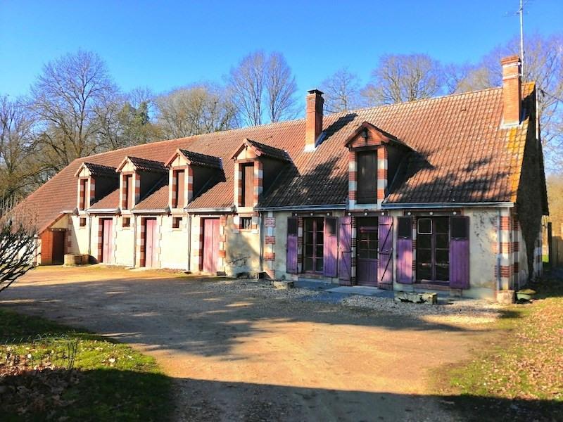 Vente maison / villa Vierzon 1550000€ - Photo 13