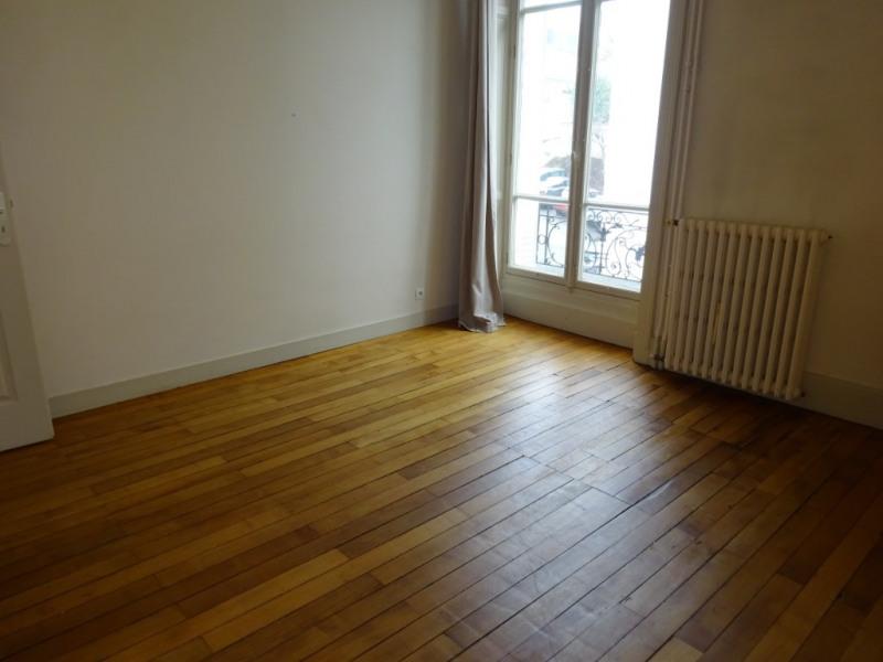 Location appartement Limoges 930€ CC - Photo 7
