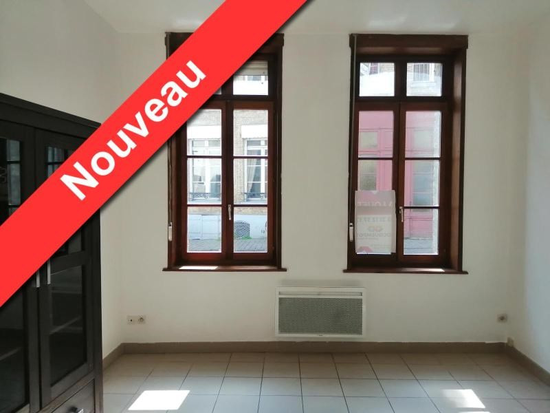 Location appartement Saint-omer 460€ CC - Photo 2