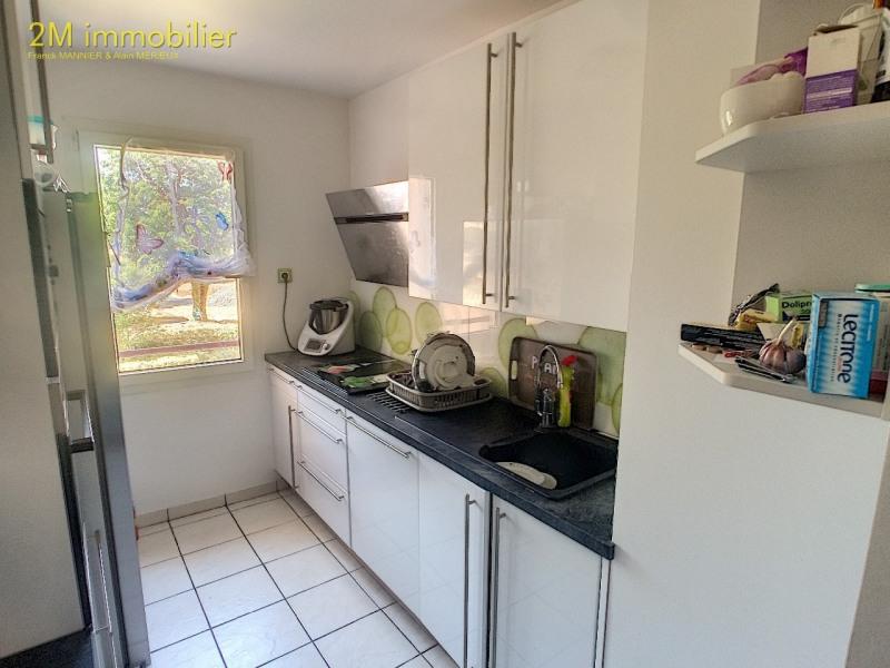 Vente appartement Melun 169000€ - Photo 2