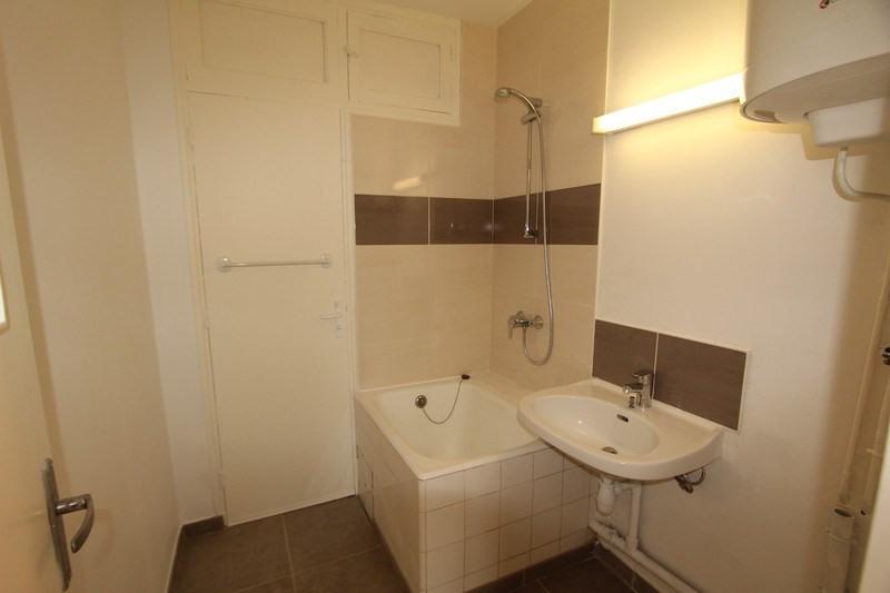 Vente appartement Romans-sur-isère 60000€ - Photo 5