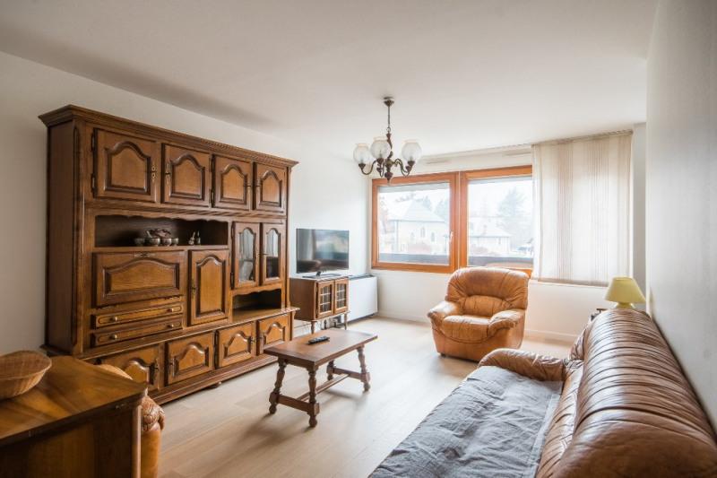 Vente appartement La rochette 199000€ - Photo 2